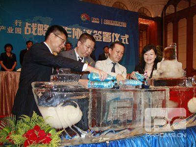 市委常委,长兴岛管委会主任金程,渤海银行行长赵世刚分别致辞.